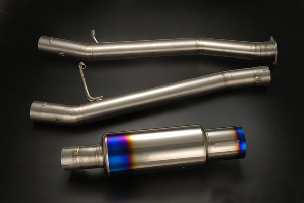 Nissan S13 exhaust guide cover image