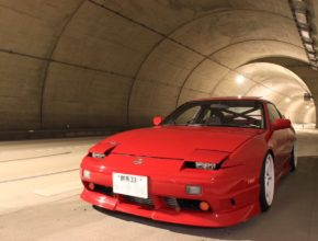 Nissan 180sx red kouki conversion