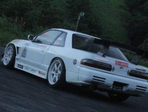 180sx for sale rear quarter