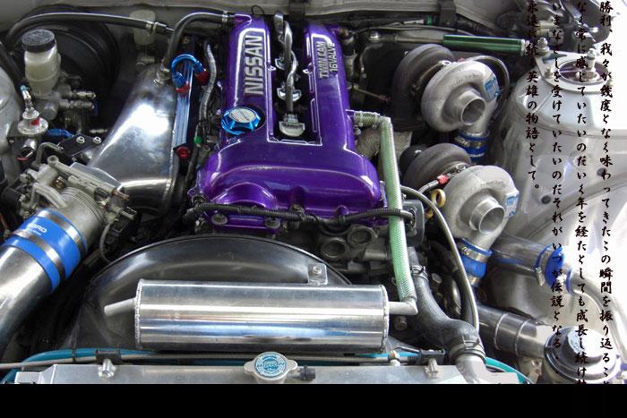 endlesss sr20det twin turbo kit